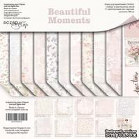 Набор двусторонней бумаги от Scrapmir - Beautiful Moments, 20х20см, 10шт - ScrapUA.com