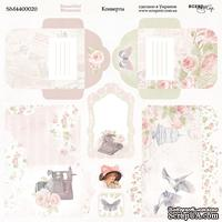 Лист двусторонней бумаги от Scrapmir - Конверты Beautiful Moments, 20х20см, 10шт