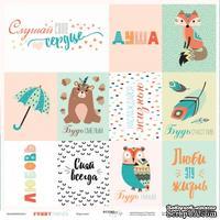 Лист односторонней бумаги от Scrapmir - Карточки RU - Funny Friends, 30x30см
