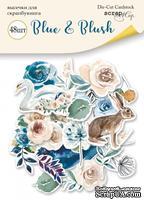 Набор высечек для скрапбукинга от Scrapmir - Blue & Blush, 48 шт
