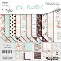Набор двусторонней бумаги от Scrapmir - Oh, Ballet,  20х20см, 11шт - ScrapUA.com
