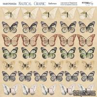 Лист двусторонней бумаги от Scrapmir - Бабочки - Nautical Graphic, 20х20см