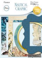 Рамки для фотографий с золотым фольгированием от Scrapmir - Nautical Graphic, 25 шт