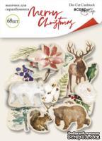 Набор высечек для скрапбукинга от Scrapmir - Merry Christmas, 68шт