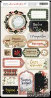 Чипборд для скрапбукинга от Scrapmir - Merry Christmas RU, 18шт