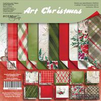 Набор двусторонней бумаги 20х20см от Scrapmir Art Christmas 10шт - ScrapUA.com