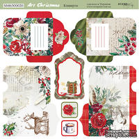 Лист двусторонней бумаги от Scrapmir - Конверты - Art Christmas , 20х20см