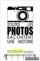 Штамп: Toutes les photos-Carabelle Studio -  Фото
