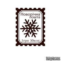Акриловый штамп Christmas Stamp SR057 Новорічна пошта, размер 1,8 * 2,4 см