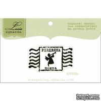 Акриловый штамп Lesia Zgharda SR059c Різдвяна марка, размер 3,6х2 см.
