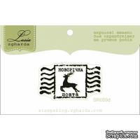 Акриловый штамп Lesia Zgharda SR059d Різдвяна марка, размер 3,6х2 см.