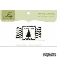 Акриловый штамп Lesia Zgharda SR059e Різдвяна марка, размер 3,6х2 см.