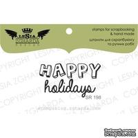 Акриловый штамп Lesia Zgharda SR198 Happy holidays, размер 3.7х2.1 см