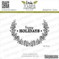 Акриловый штамп Lesia Zgharda SR201a Happy holidays, 2 шт., размер набора 10х10 см