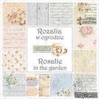 Набор двусторонней скрапбумаги Studio75 - Rosalie in the garden, 30х30 см