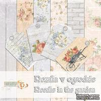 Набор скрапбумаги Studio75 - Rosalie In The Garden vol. 2, 30х30 см, двусторонняя