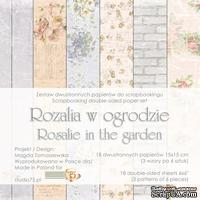 Набор скрапбумаги Studio75 - Rosalie In The Garden vol. 2, 15х15 см, двусторонняя