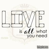 Акриловый штамп Lesia Zgharda SV064 LOVE IS ALL, 5.3х3.2 см.