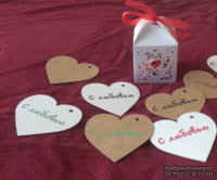 Набор крафт-тэгов в форме сердечек, 10 шт.: 65х60мм, цвет надписи на выбор