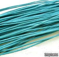 Вощеный шнур, 0,7мм, цвет бирюза,  5 метров