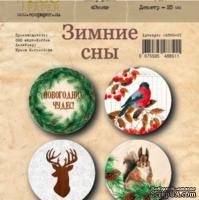 Набор фишек от EcoPaper - «Зимние сны», 4 шт.