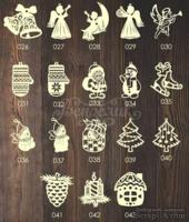 Деревянные игрушки на елку, серия 2-2