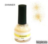 Shimmer желтый, 10 мл