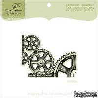 Акриловый штамп Lesia Zgharda StP006a Стимпанк шестеренки, размер 4,5х3,5 см.