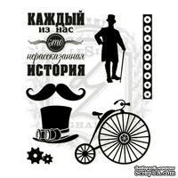 Набор мини-штампов Lesia ZghardaStP018a Нерассказанная история, 7 штук