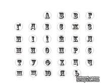 Наклейки Украинский алфавит, 330 штук