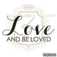 Акриловый штамп Lesia Zgharda TA024 LOVE AND BE LOVED, 5.3х2.7 см.