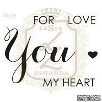Набор акриловых штампов Lesia Zgharda TA026 FOR YOU MY HEART, 5 штук