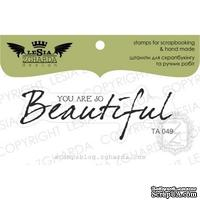 Акриловый штамп Lesia Zgharda TA049 You are so beautiful, размер 6,3х2,1 см