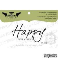 Акриловый штамп Lesia Zgharda TA052 Happy everything, размер 4,9x2,6 см