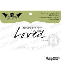 Акриловый штамп Lesia Zgharda TA053 Never forger you are loved, размер 4,3x1,5 см