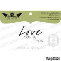 Акриловый штамп Lesia Zgharda TA054 Love you.us, размер 3,1x1,7 см
