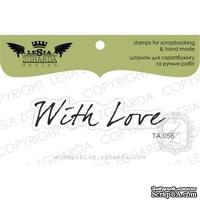 Акриловый штамп Lesia Zgharda TA058 With love, размер 5,4x1,1 см
