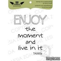 Акриловый штамп Lesia Zgharda TA060a Enjoy the moment, размер 3,5x3,8 см