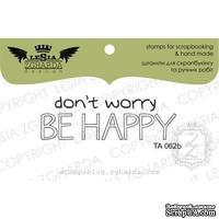 Акриловый штамп Lesia Zgharda TA062b Don't worry be happy, размер 5,1x1,7 см