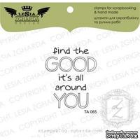 Акриловый штамп Lesia Zgharda TA065 Find the good, размер 3,6x4,3 см