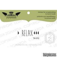 Акриловый штамп Lesia Zgharda TA072 Relax, размер 3x0,9 см