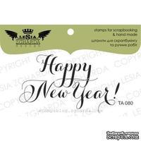 Акриловый штамп Lesia Zgharda TA080 Happy New Year, размер 5.9х3.5 см
