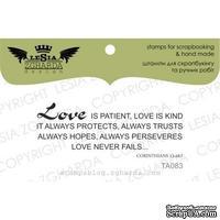 Акриловый штамп Lesia Zgharda TA083 Love is patient..., размер 5,5х2,1 см