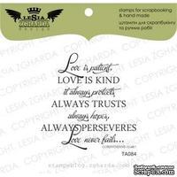 Акриловый штамп Lesia Zgharda Love is patient, love is kind..., размер 5,3х5,4 см