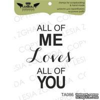 Акриловый штамп Lesia Zgharda TA086 All of me Loves all of you, размер 3,2х4,3 см