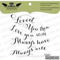 Акриловый штамп Lesia Zgharda TA091 Loved you then, love you still…, размер 5,2х5,3 см