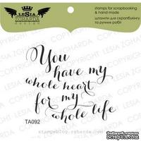 Акриловый штамп Lesia Zgharda TA092 You have my whole heart..., размер 5х4,3 см