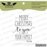 Акриловый штамп Lesia Zgharda TA132 MERRY CHRISTMAS to you and your family, размер 3.6х4.2 см