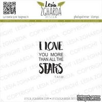 Акриловый штамп Lesia Zgharda I LOVE you more than all the STARS TA138