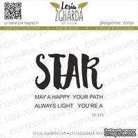 Набор акриловых штампов Lesia Zgharda STAR TA142